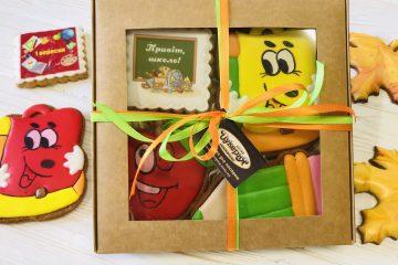 Подарки на школьные праздники
