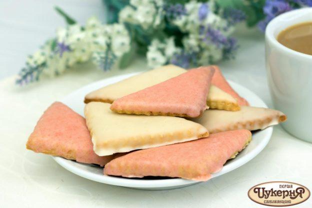 Печенье Арлекино