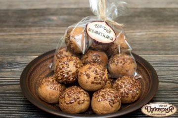 Хлебцы с черносливом