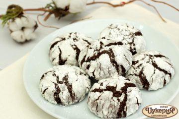 Трюфельное печенье