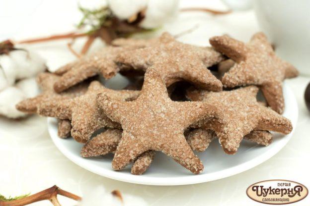 Печенье Звездопад