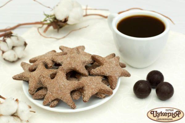 Печенье Звездопад с сахарной присыпкой